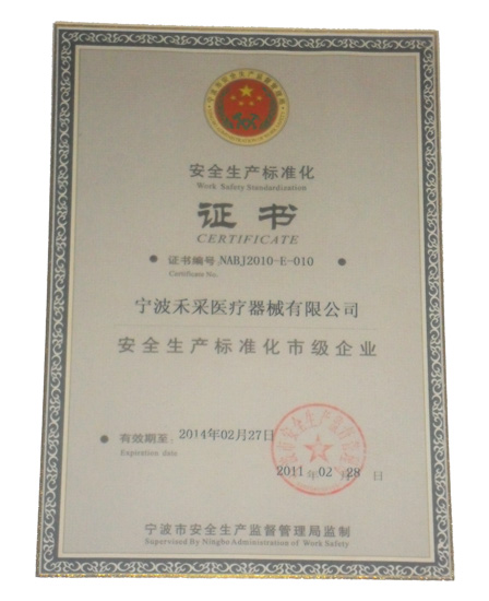 Municipal safe production of the certificate